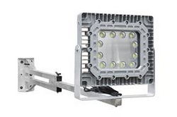150 Watt Explosion Proof LED Switch Blade Dock Light - 10 Brazo giratorio para pies - 17,500 Lumen