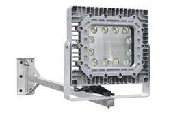 150 Watt Explosion Proof LED Dock Light - 4 Foot Pivoting Arm - 12,500 Lumens - 120-277V AC
